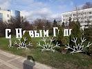 Администрация на фото Новороссийска