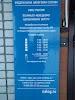 Межрайонная инспекция Федеральной налоговой службы №3 по Ямало-Ненецкому автономному округу на фото Тарко-Сале