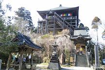 Kasamori-ji Temple, Chonan-machi, Japan