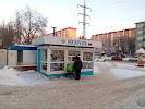 Роспечать, улица Доватора на фото Липецка