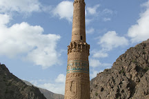 Minaret and Archaeological Remains of Jam, Shahrak, Afghanistan