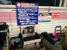 Coin Car Wash Car Pika Land Kawajima