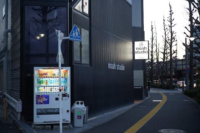 NOAH Studio Yoyogi