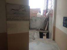 Jamia Masjid Quba (Ahl-e-Hadees) lahore