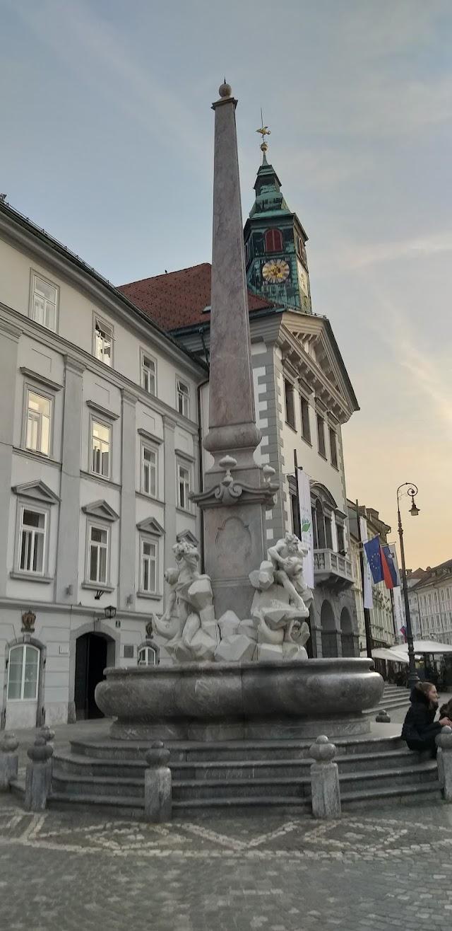Municipality of Ljubljana