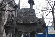 Heimatbrunnen, Dusseldorf, Germany