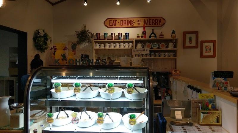 K-Ohana's Surf Locker & Cafe Dining