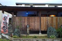 Nurunuruarita Hot Spring, Arita-cho, Japan