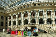 Gostiny Dvor Arcade, Moscow, Russia