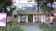 Z-VIVA, улица Сатпаева, дом 20А на фото Алматы