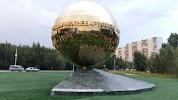 Фотография: Памятник звёздам нижневартовского спорта