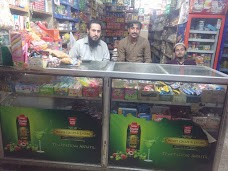 Satti Traders islamabad