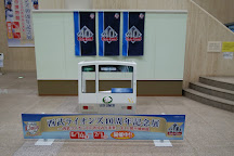 Iruma City Museum Alit, Iruma, Japan
