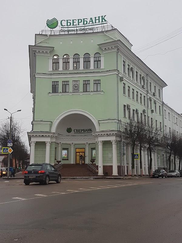 панцирник сбербанк смоленск официальный сайт фото украшение сада красивыми