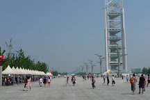 Olympic Park, Beijing, China