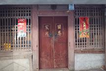 Nanfangao Nantian Temple, Su'ao, Taiwan