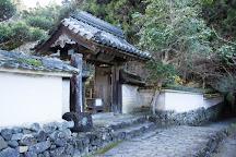 Genpinan, Sakurai, Japan