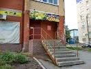 Дары Кубани, улица Мельникайте, дом 135 на фото Тюмени