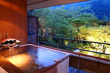 Mount Haruna, Gunma Prefecture, Japan
