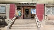 Магазин Ахат, 4-й микрорайон на фото Актау