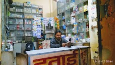 Anand Medical Store