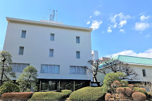 Japan Calligraphy Museum, Itabashi, Japan