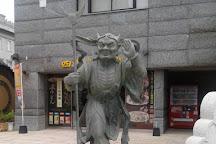Chanpon Museum, Nagasaki, Japan