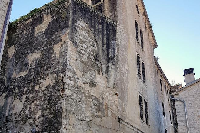 Old Kotor Prison Building, Kotor, Montenegro