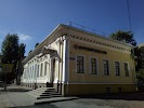 Курскпромбанк, улица Кирова на фото Воронежа