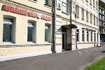 Windsor, школа английского языка, улица Льва Толстого, дом 2/22, строение 7 на фото Москвы