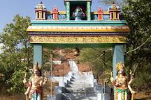 Lord Malligarjuna Swamy Temple, Dindigul, India