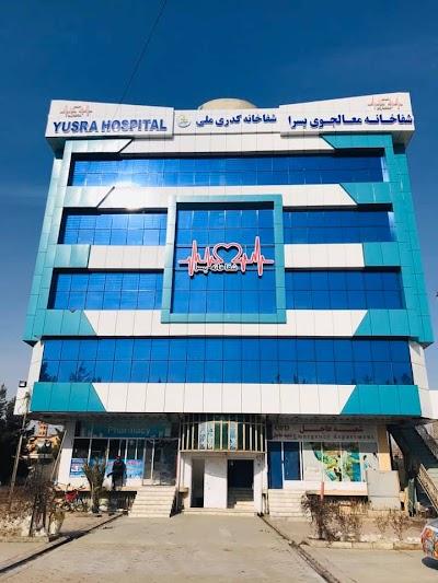 Yusra Hospital