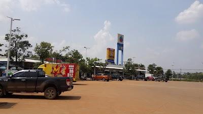 PTT (Pao Petroleum Limited Partnership)