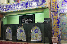 Buratha Mosque, Baghdad, Iraq