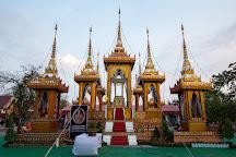 Wat Khao Phra Si Sanphetchayaram or Wat Khao Phra, U Thong, Thailand
