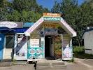 Шаурма, Солнечная улица на фото Рыбинска