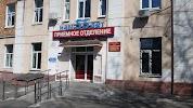 Городская Клиническая Больница № 1, Амурская улица на фото Владивостока