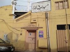 Masjid Siddiqu-e-Akbar Hanfi chiniot