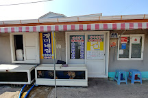 Soesokkak Estuary, Seogwipo, South Korea
