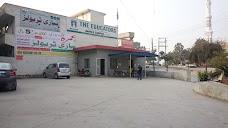 Pakistan Post rawalpindi Rawalpindi