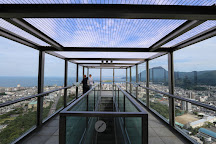 B-Con Plaza, Global Tower, Beppu, Japan