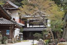 Okeiko Japan Miyajima, Miyajima, Japan
