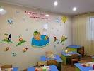 Детский сад Балалар Әлемінде