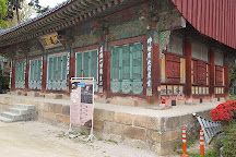 Bongeunsa Temple, Seoul, South Korea