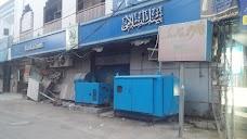 Bank Al Islami dera-ghazi-khan