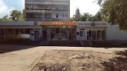Почта, проспект Макеева, дом 12 на фото Миасса