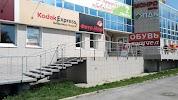 Аврора, Стахановская улица, дом 21 на фото Перми