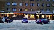Полибук, улица Самойловой, дом 7 на фото Мурманска