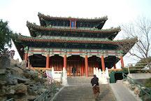 Jingshan Park (Jingshan Gongyuan), Beijing, China