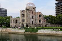 Monument of the Atomic Bomb Sacrifice Hiroshima, Hiroshima, Japan
